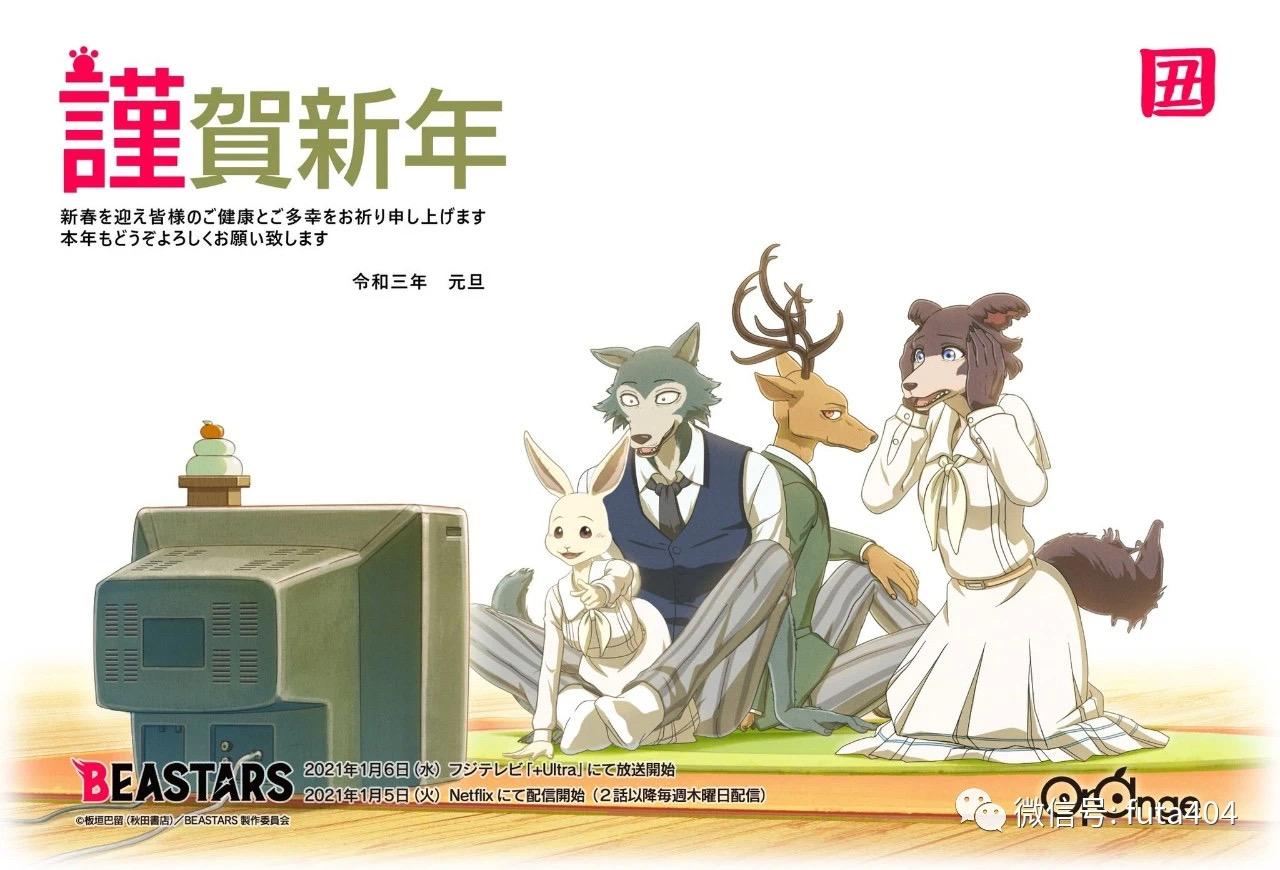 狼人与公主